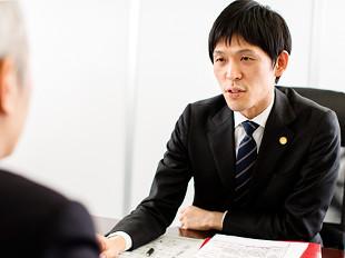 柏支店長・千葉県弁護士会、山森一男の写真