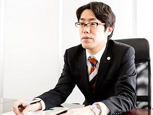 横浜支店長・神奈川県弁護士会、山口充史の写真
