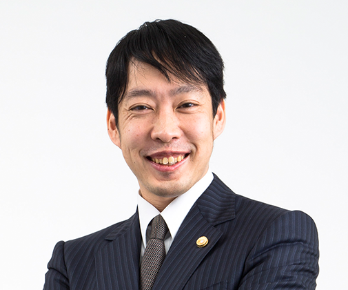 田島 宏峰