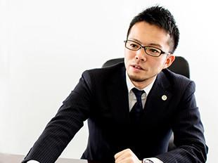 新宿支店長・第二東京弁護士会、髙野傑の写真